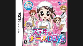 Suteki ni Nurse Days