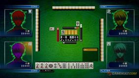 Simple 500 Series Vol.1 THE Mahjong