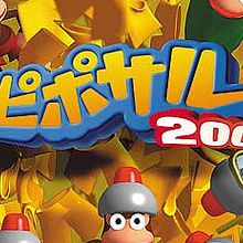Ape Escape 2001
