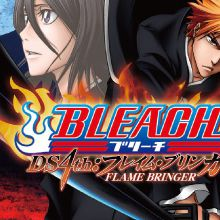 Bleach DS 4th