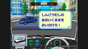 Tomica Drive