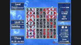 THE Number Puzzle Neo