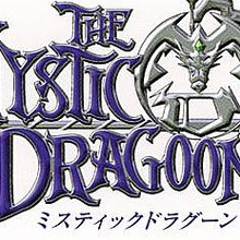 The Mystic Dragoons