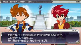 Battle Spirits : Kiseki no Hasha