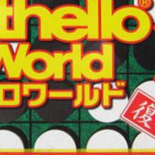 Othello World II