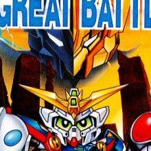 The Great Battle VI