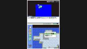 RPG Maker DS
