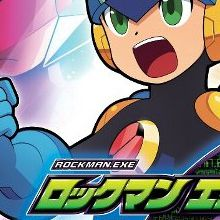 Mega Man Battle Network : Operate Shooting Star