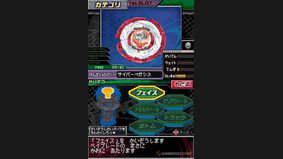 Metal Fight Beyblade : Cyber Pegasus