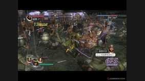 Warriors Orochi Z