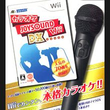 Joysound Wii DX