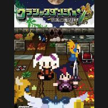 Cladun : This is an RPG !