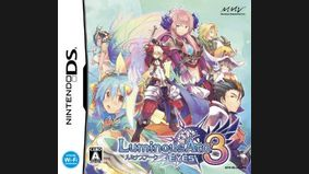 Luminous Arc 3