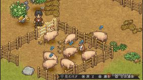 Welcome to Sheep Village Portable