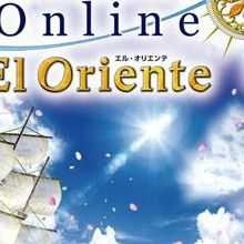 Uncharted Waters Online : El Oriente