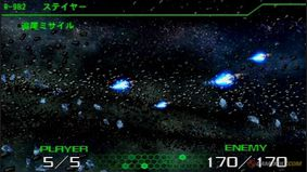 R-Type Tactics II