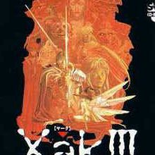 Xak III : The Eternal Recurrence