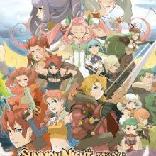 Summon Night Granthese
