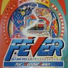 Fever Sankyo Kôshiki Pachinko Simulation for WonderSwan