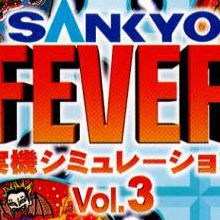 Sankyo Fever Vol.3 : Mihata Simulation