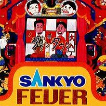 Sankyo Fever : Downtown Geki