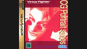 Virtua Fighter CG Portrait Series Vol.2 : Jacky Bryant