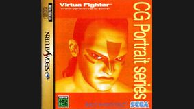 Virtua Fighter CG Portrait Series Vol.5 : Wolf Hawkfield