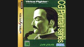 Virtua Fighter CG Portrait Series Vol.6 : Lau Chan