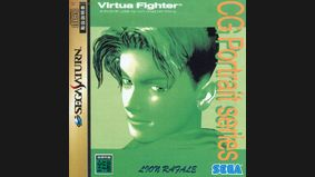 Virtua Fighter CG Portrait Series Vol.8 : Lion Rafale