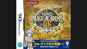 Quiz Magic Academy DS 2