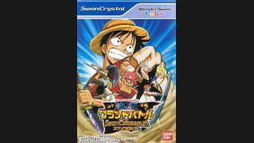 One Piece : Grand Battle Swan Colosseum