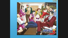 Phoenix Wright Ace Attorney : Trials and Tribulations