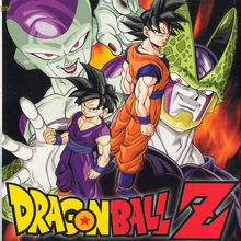 Dragon Ball Z : Les Guerriers Légendaires