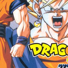 Dragon Ball Z Hyper Dimension