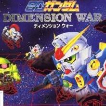 SD Gundam Dimension War