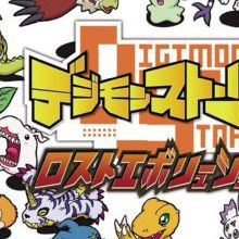 Digimon Story : Lost Evolution