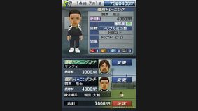 Let's make a J.League Pro Soccer Club ! DS 2010