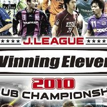 J.League Winning Eleven Club Championship 2010