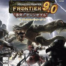 Monster Hunter Frontier Online Season 9.0