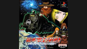 Matsumoto Reiji 999 : Story of Galaxy Express 999