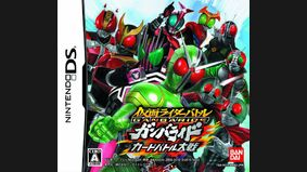 Kamen Rider Card Battle
