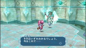 Tales of Phantasia : Narikiri Dungeon X