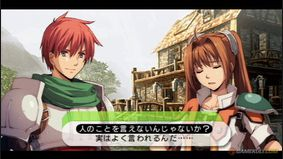 Ys vs. Sora no Kiseki : Alternative Saga
