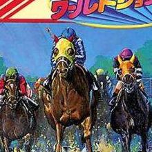 World Jockey