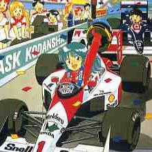 Sunsoft Grand Prix