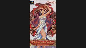 Princess Maker : Legend of Another World