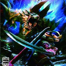 Monster Hunter Portable 3rd HD