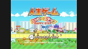 The Life Game Happy Step
