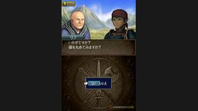 Fire Emblem : Monshô no Nazo