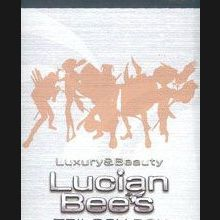 Lucian Bee's Trilogy